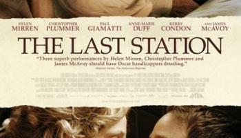 d0c62-the_last_station.jpg